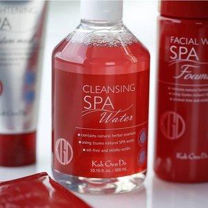 SkinStore精选彼得罗夫、匈牙利Omorovicza等品牌护肤品买二送一