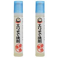 新品 AIMEDIA 万能清洁 衣领袖口 各种污渍 清洗剂去污笔 70g*2个