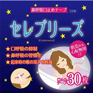Celebreeze 鼻呼吸封口贴 30枚 纠正睡眠口呼吸健康睡眠