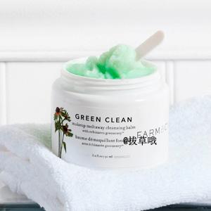 Farmacy Green Clean紫雏菊深层卸妆膏 90ml
