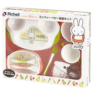 Richell利其尔 米菲 婴幼儿餐具餐盘礼盒套装