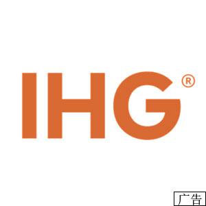 2018 IHG Q4 洲际酒店入住双倍积分