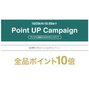 Cosme日本官网 全场商品返10倍积分再来