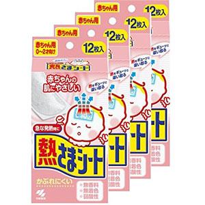 KOBAYASHI小林制药 儿童用退热贴 0-2岁 12片*4盒