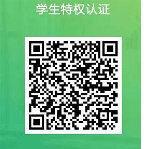 京东校园学生认证BUG