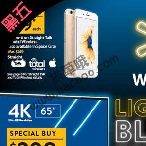 Walmart 2019 Black Friday黑五促销海报出炉