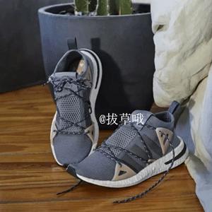 新低!adidas阿迪达斯 Originals ARKYN 女子休闲运动鞋
