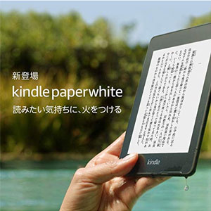 全新Kindle Paperwhite 4 电子书阅读器 8GB/32GB