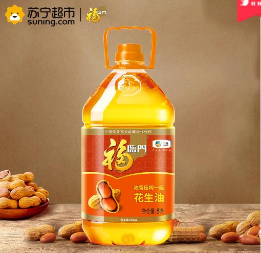福临门 浓香压榨一级花生油 5L *3件 +凑单品