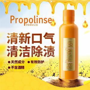 Propolinse比那氏 蜂胶漱口水 600ml *3件 +凑单品