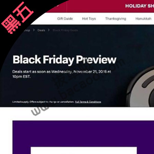 Jet.com 2018 Black Friday黑五促销海报出炉