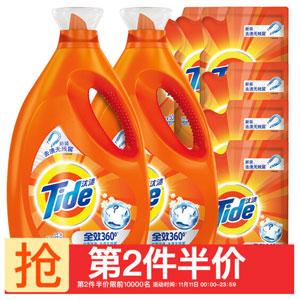 汰渍 全效洁雅百合香型洗衣液 9kg*2件