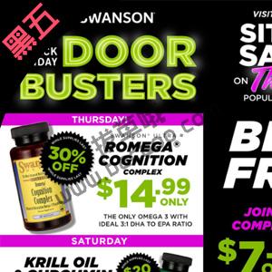 Swanson保健品 2018黑色星期五海报出炉