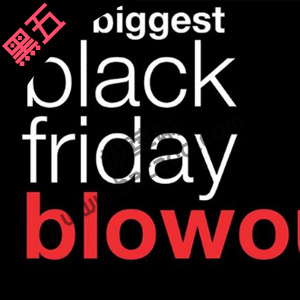 Overstock 2019 Black Friday黑五促销海报出炉