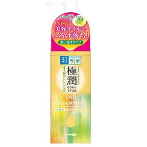 新品 肌研极润清透卸妆油 200ml