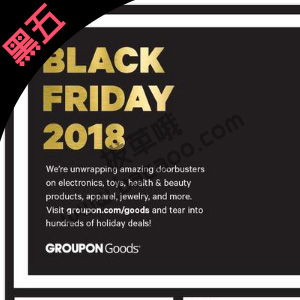 Groupon 2018 Black Friday黑五促销海报出炉