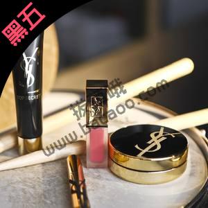 YSL Beauty官网黑五会员购物满$75享额外8折+免费刻字