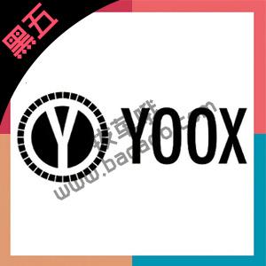 YOOX中国官网黑五精选精选大牌服饰、鞋包额外5折