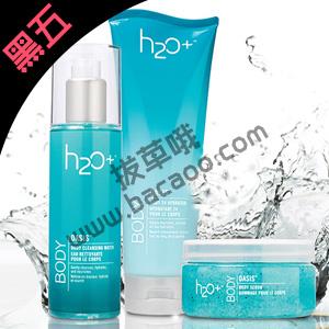 H2O Plus官网黑五全场护肤品额外6折促销
