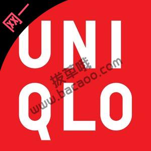 Uniqlo美国网一促销开启