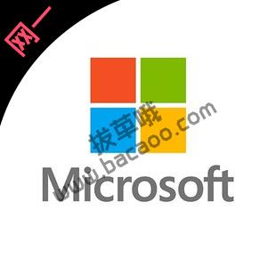 Microsoft微软商店网一促销开启