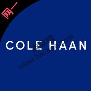 Cole Haan官网网一全场正价鞋履额外5折+额外9折促销