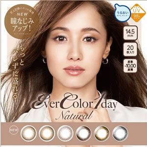 乐天国际人气第一美瞳店loook现有订单满15000日元立减1500日元活动