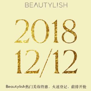 Beautylish官网双十二促销正式上线