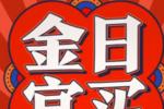 工商银行信用卡 京东99减20元支付券