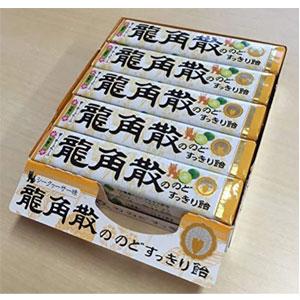 日本龙角散润喉清喉止咳糖 10粒*10个 柠檬味