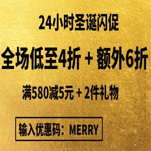 Myprotein中文网现有圣诞大促低至4折+额外6折促销