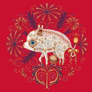 Cle de Peau Beaute美国官网满额送猪年4件套好礼