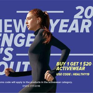 W Concept现有精选运动服饰第二件立减$20促销