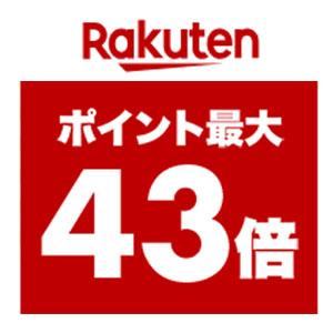 日本乐天官网 购物马拉松再来