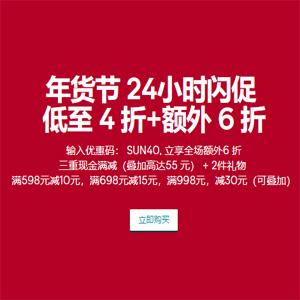 仅限一天!Myprotein中文网新年全场直减低至4折+额外6折