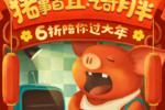 爱奇艺年卡106元+一年京东plus