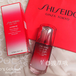 Shiseido资生堂 红腰子精华 50ml