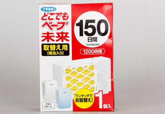 Vape未来驱蚊器在日亚买价格合适吗?