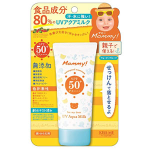 Kiss me 无添加婴幼儿宝宝孕妇防晒霜 SPF50+PA++++ 50g