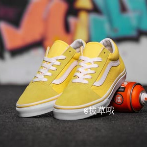 VANS Old Skool 大童款超经典板鞋柠檬黄