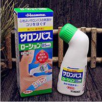 Hisamitsu久光制药 撒隆巴斯镇痛液 微香型 85ml