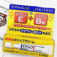 资生堂 MOILIP E+B6药用修复润唇膏 8g