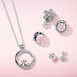 PANDORA Jewelry现有现有清仓区全部饰品7折促销
