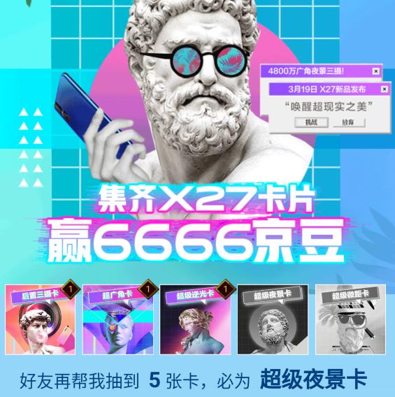 6816_0