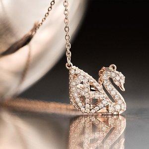 Swarovski加拿大官网全场饰品最高满额65折促销
