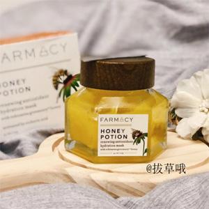 Farmacy蜂蜜抗氧化补水面膜 50g