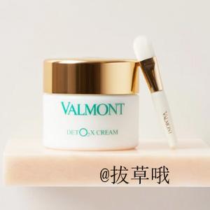 Valmont 法尔曼 DETO2X 净化注氧轻感面霜 45ml