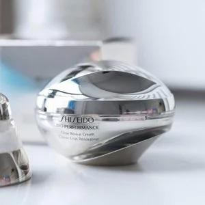 Shiseido资生堂 百优流金面霜 50ml