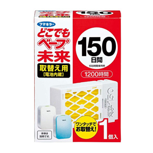 日本VAPE未来 驱蚊器150日 替换装