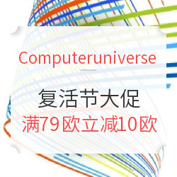 Computeruniverse 复活节大促活动